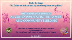 call for papers for the conference : Al Zahra pivotal in the family and community building