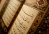 Quran Source to Bring Muslims Together